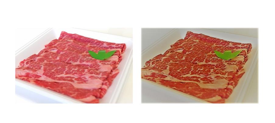 肉の色違い
