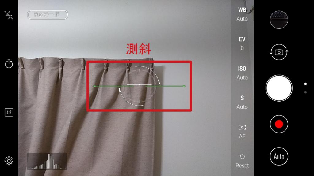 Zenforn4Maxカメラproモード 測斜