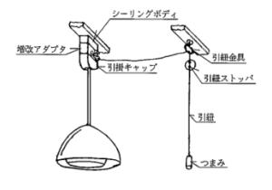 引掛け増改アダプター4