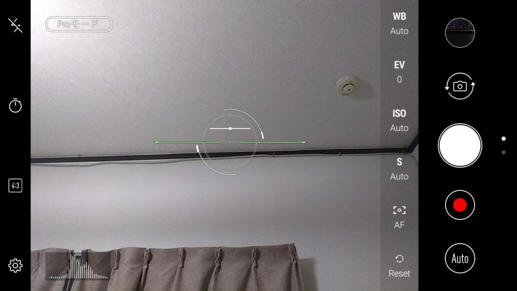 Zenforn4Maxカメラproモード 水準器の上向き