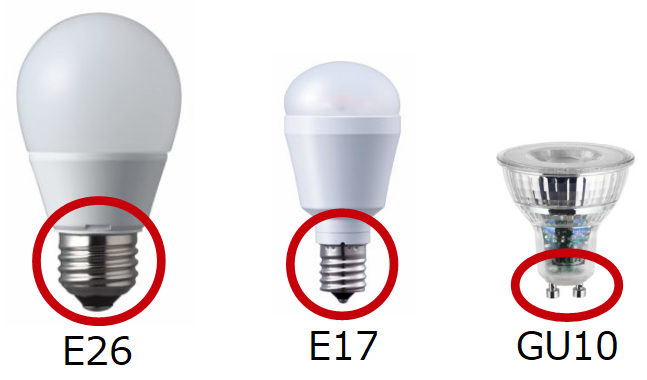 イケアの代表的な電球の口金の種類