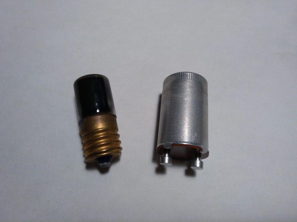 一般的な点灯管