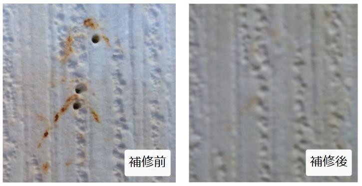壁の穴補修の前後で比較