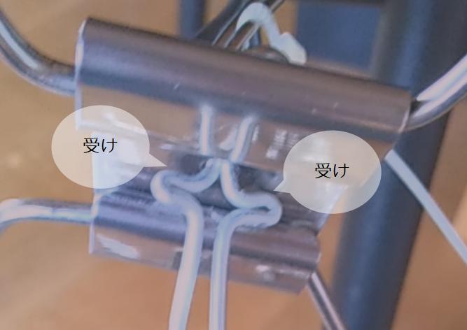 ニトリのステンレスハンガーの壊れを針金で補修の手順2