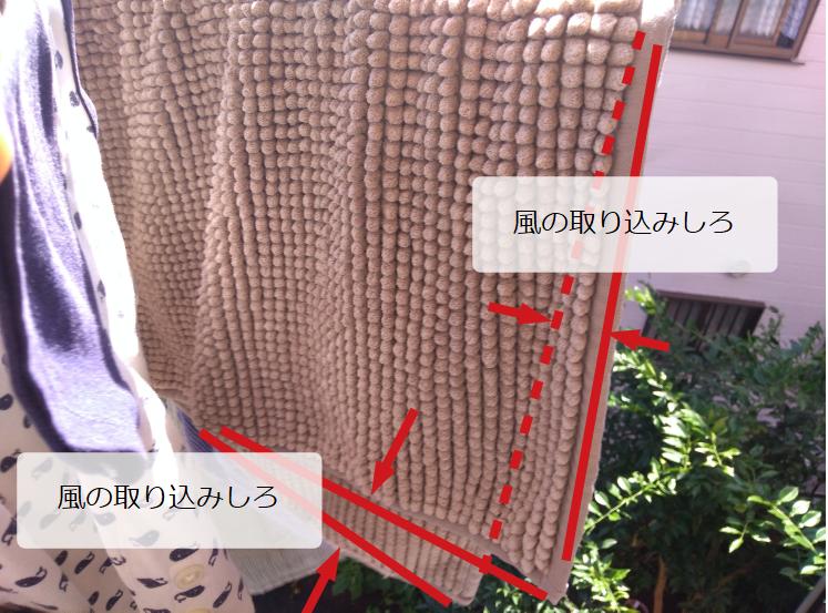 パラソルハンガーの厚物は風の取り込みしろを作る