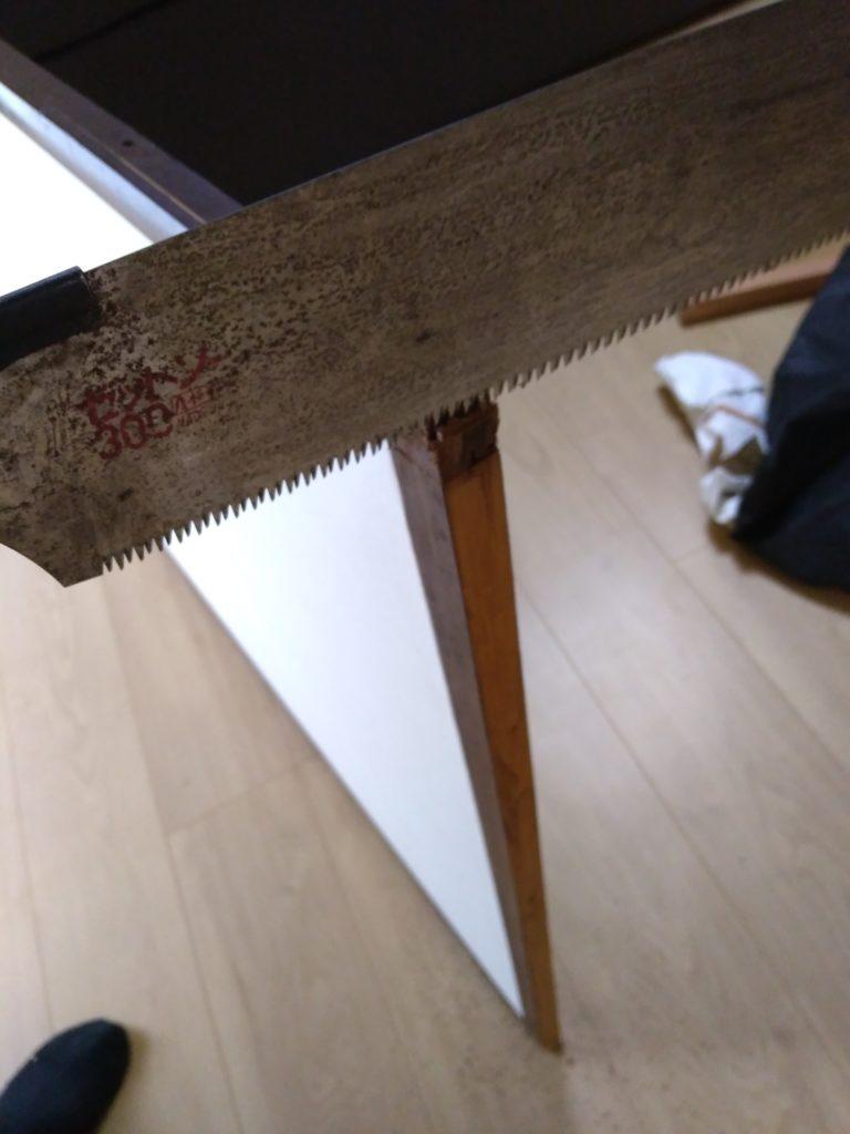 ふすまの上さんを削る