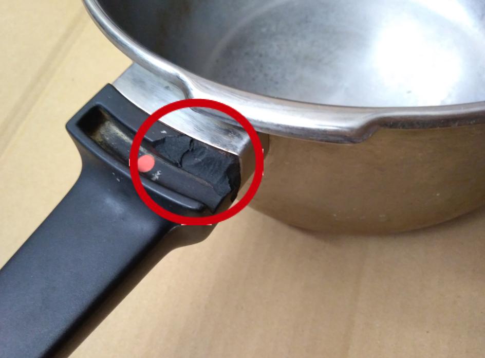 フィスラー圧力鍋のハンドルの欠け