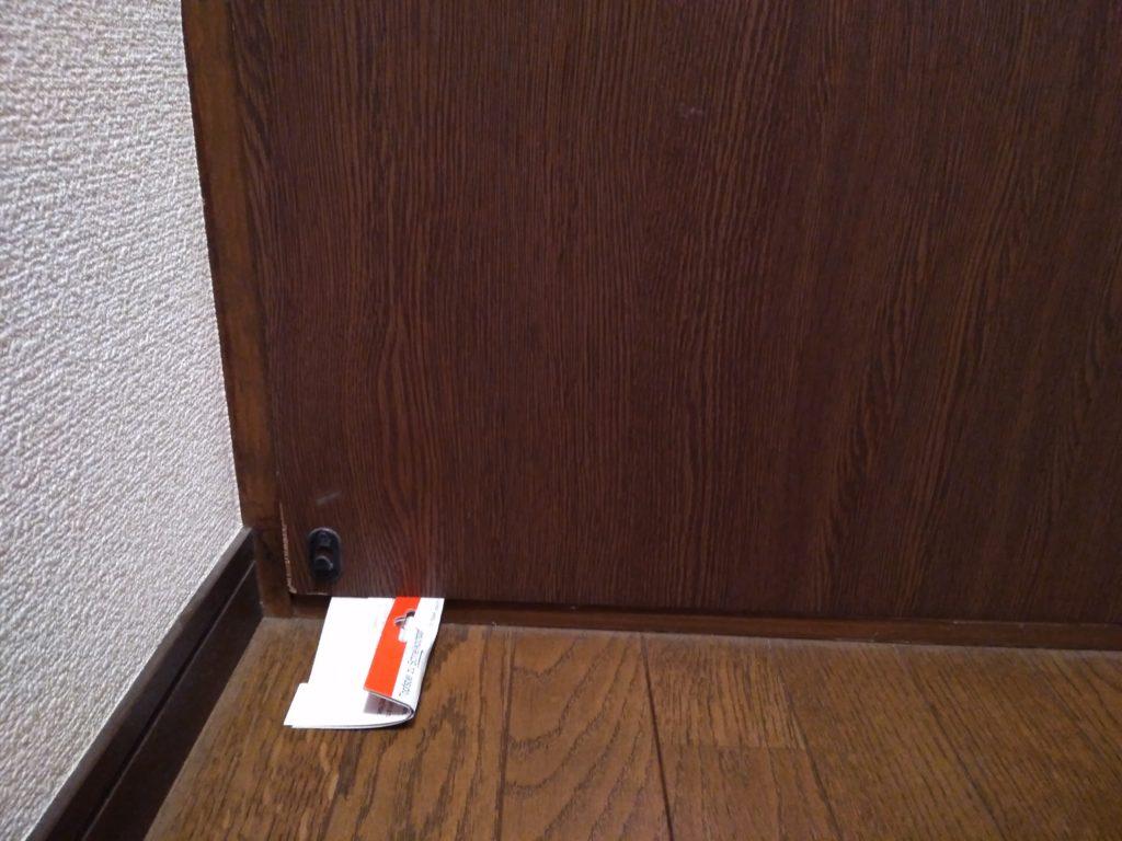 扉を上げておく