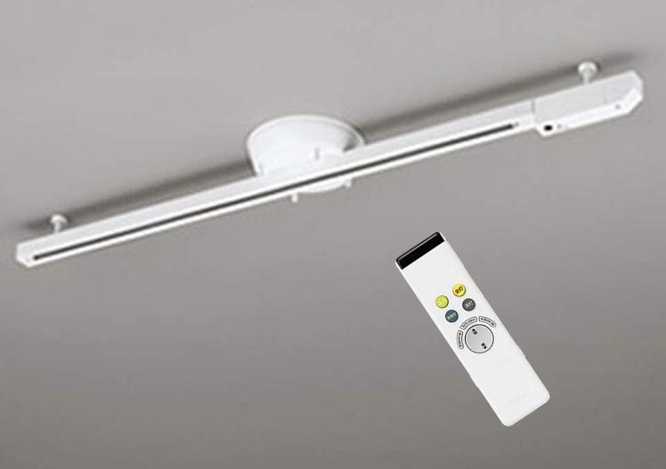 OA253361 オーデリック 簡易取付ダクトレール調光器付き