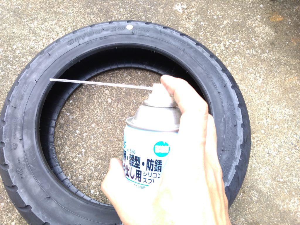 タイヤの内輪の外面に少しシリコンスプレー