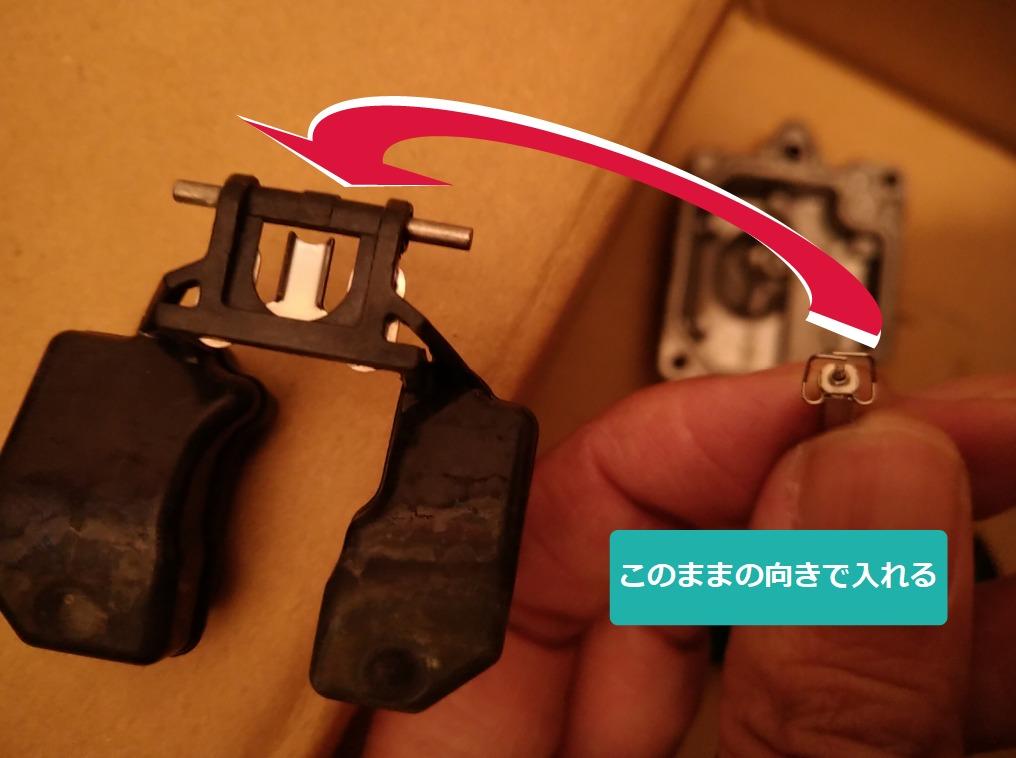 キャブレターのフロートとフロートバルブの取り付け方向