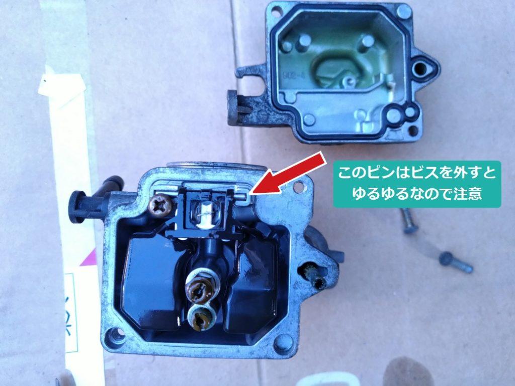 ZZのキャブを分解してフロートピンの外れに注意