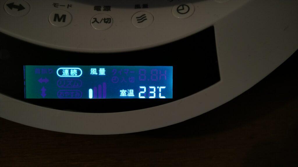 テクノスサーキュレーターの温度表示