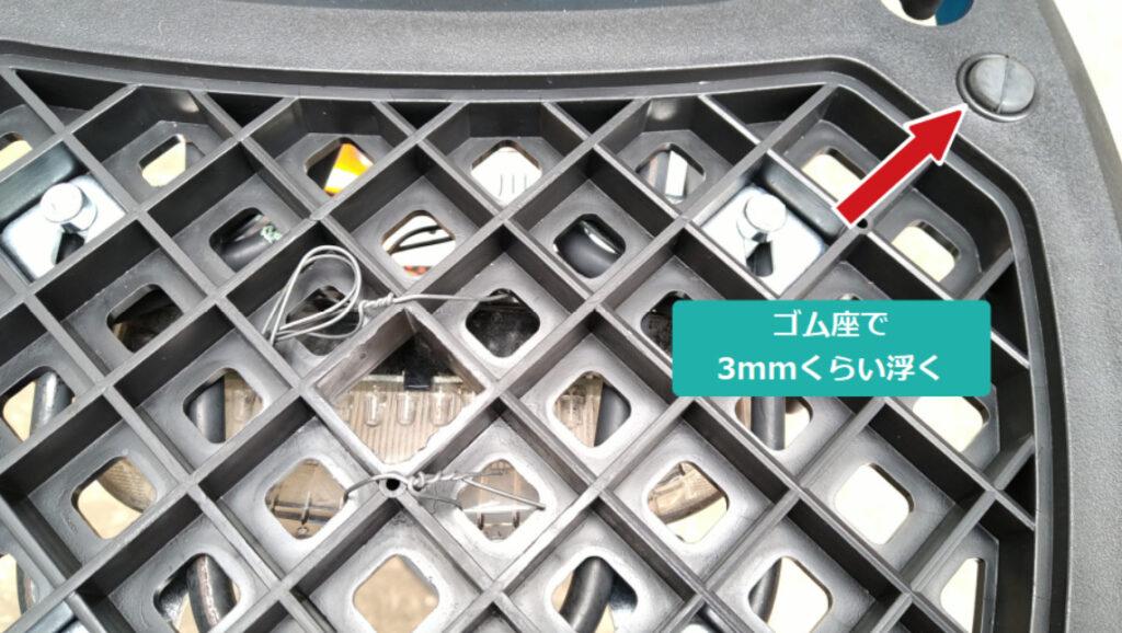 スズキZZのハイマウントストップランプのツメをリアボックスのベースに針金で固定しても大丈夫