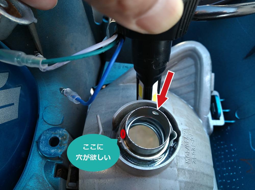 ZZのPH12にPH8をつけてLEDを固定する正しいネジ固定穴位置