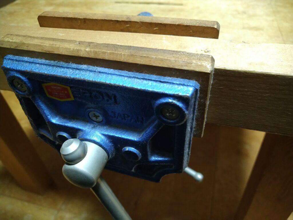 ナベヤの木工バイス